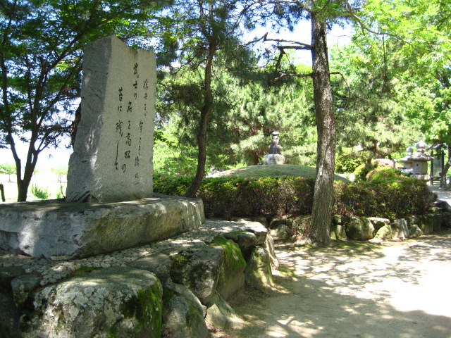 高松城跡 10