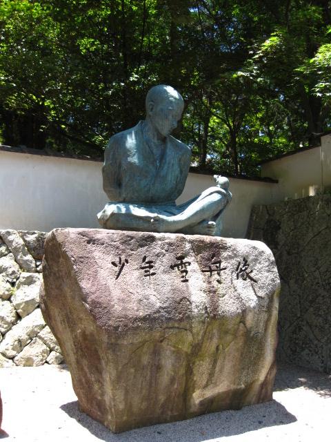 宝福寺 1