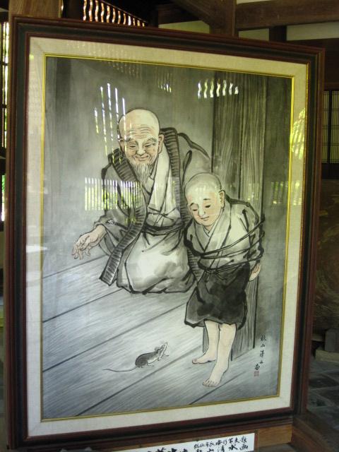 宝福寺 10