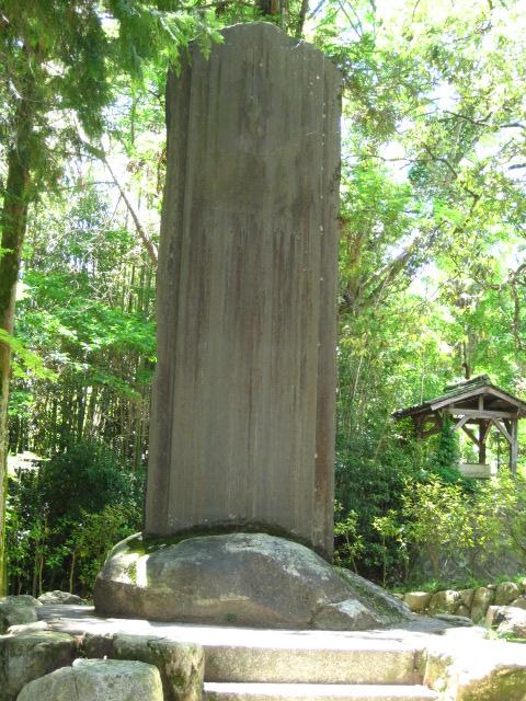 宝福寺 19