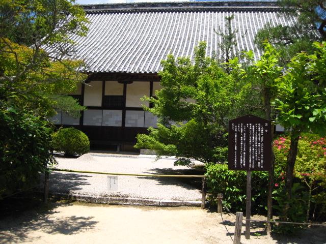 宝福寺 34