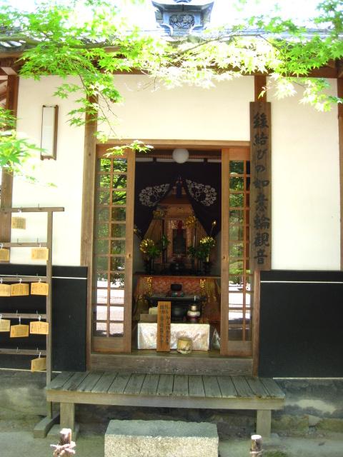 宝福寺 40