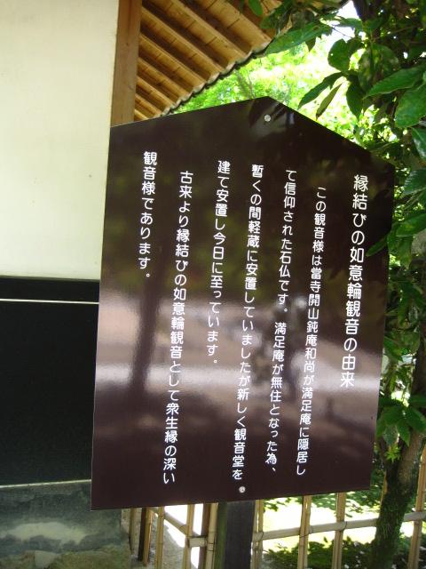 宝福寺 41