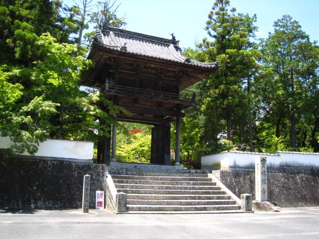 宝福寺 55