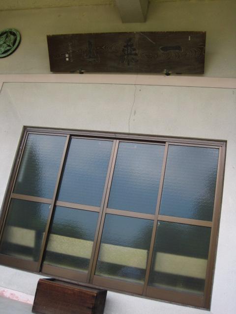 本隆寺 5