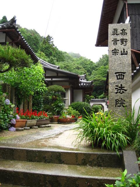 大滝山 5