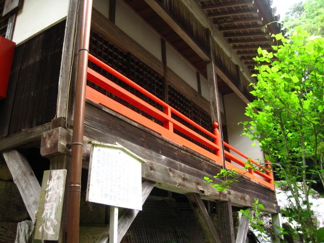大滝山 13
