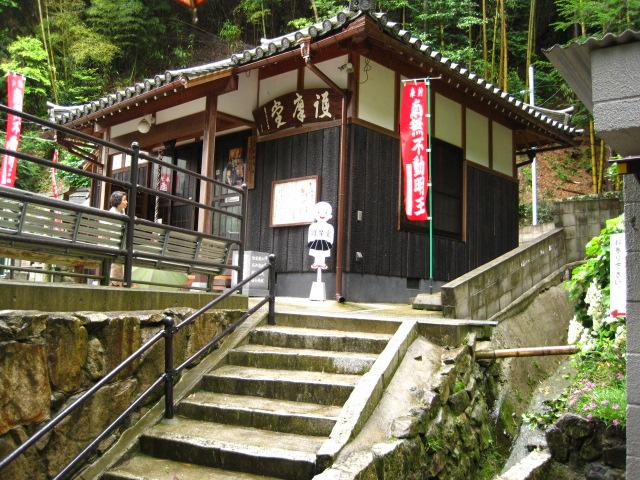 大滝山 15