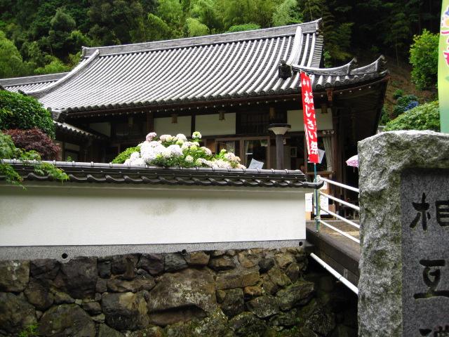 大滝山 32