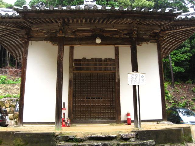 福生寺 1