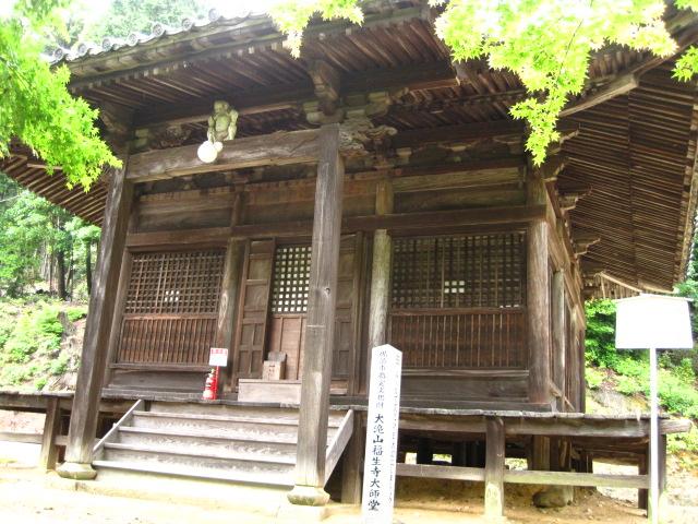 福生寺 6