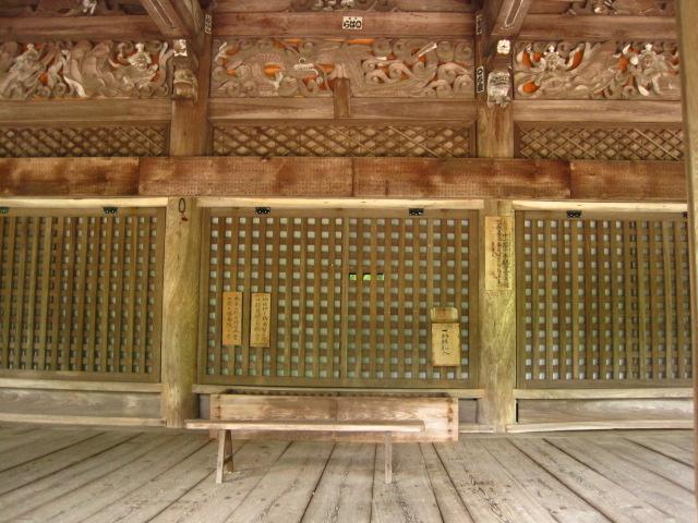 福生寺 12