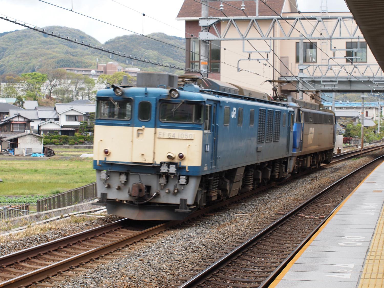 EF64 1050号機
