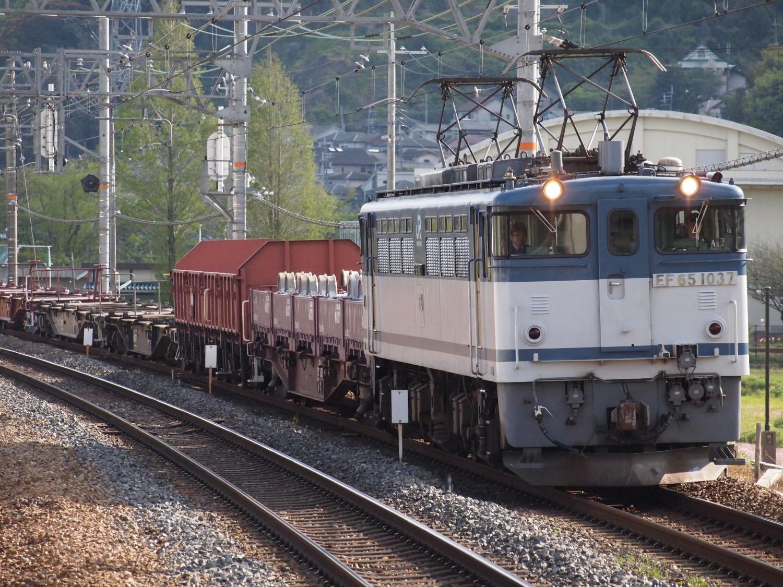 EF65 1037号機