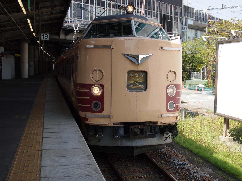 新大阪で北近畿