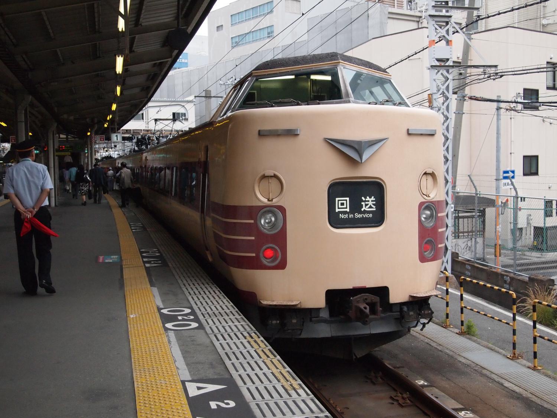 381系国鉄色