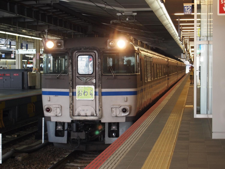 11番線発車1