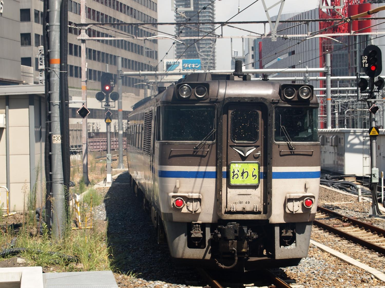 11番線発車2