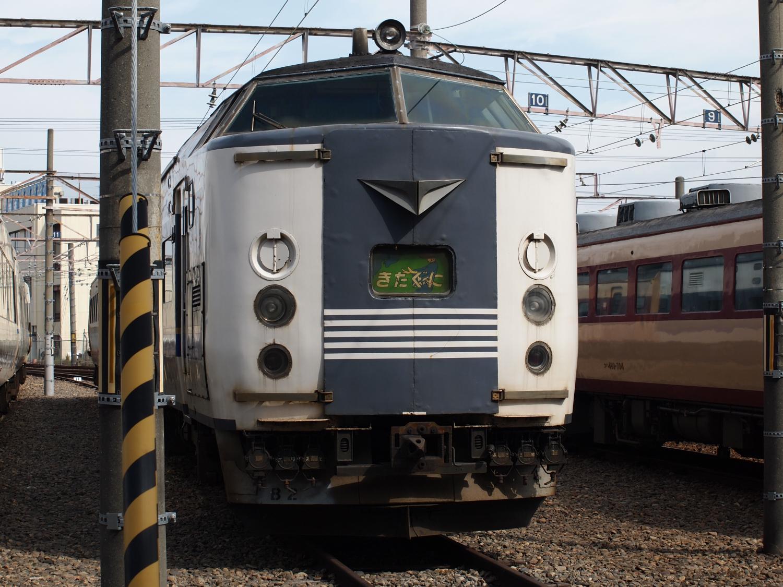 クハネ581