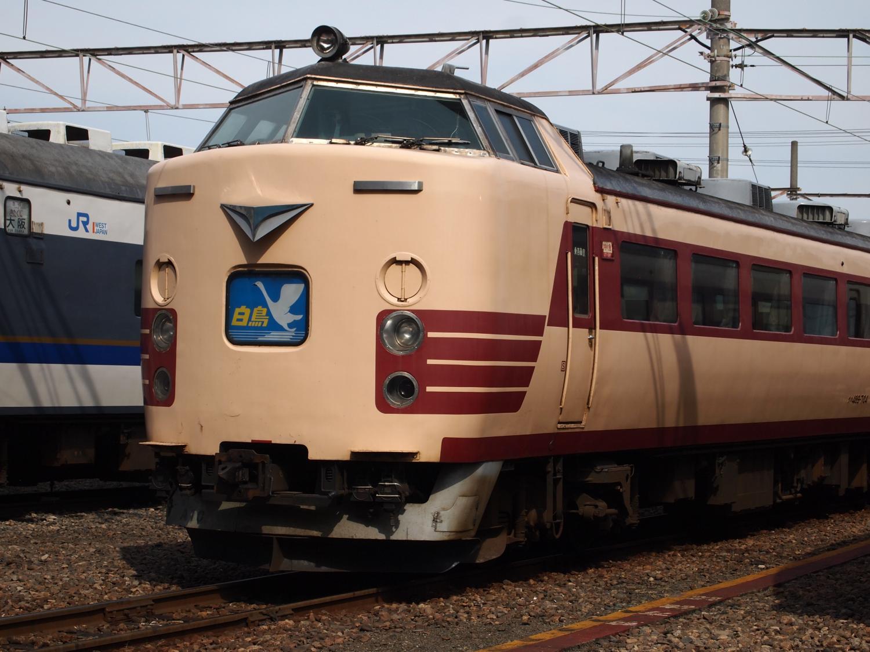 クハ489