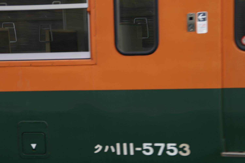 111系車番