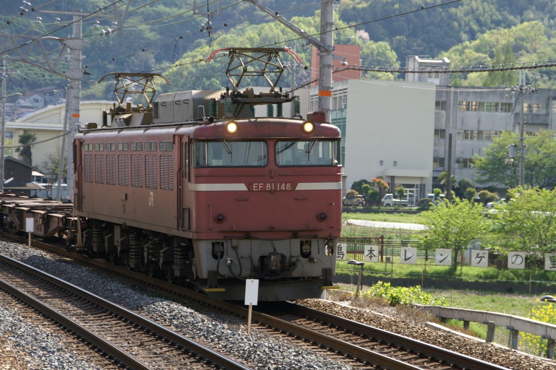 EF81 148号機