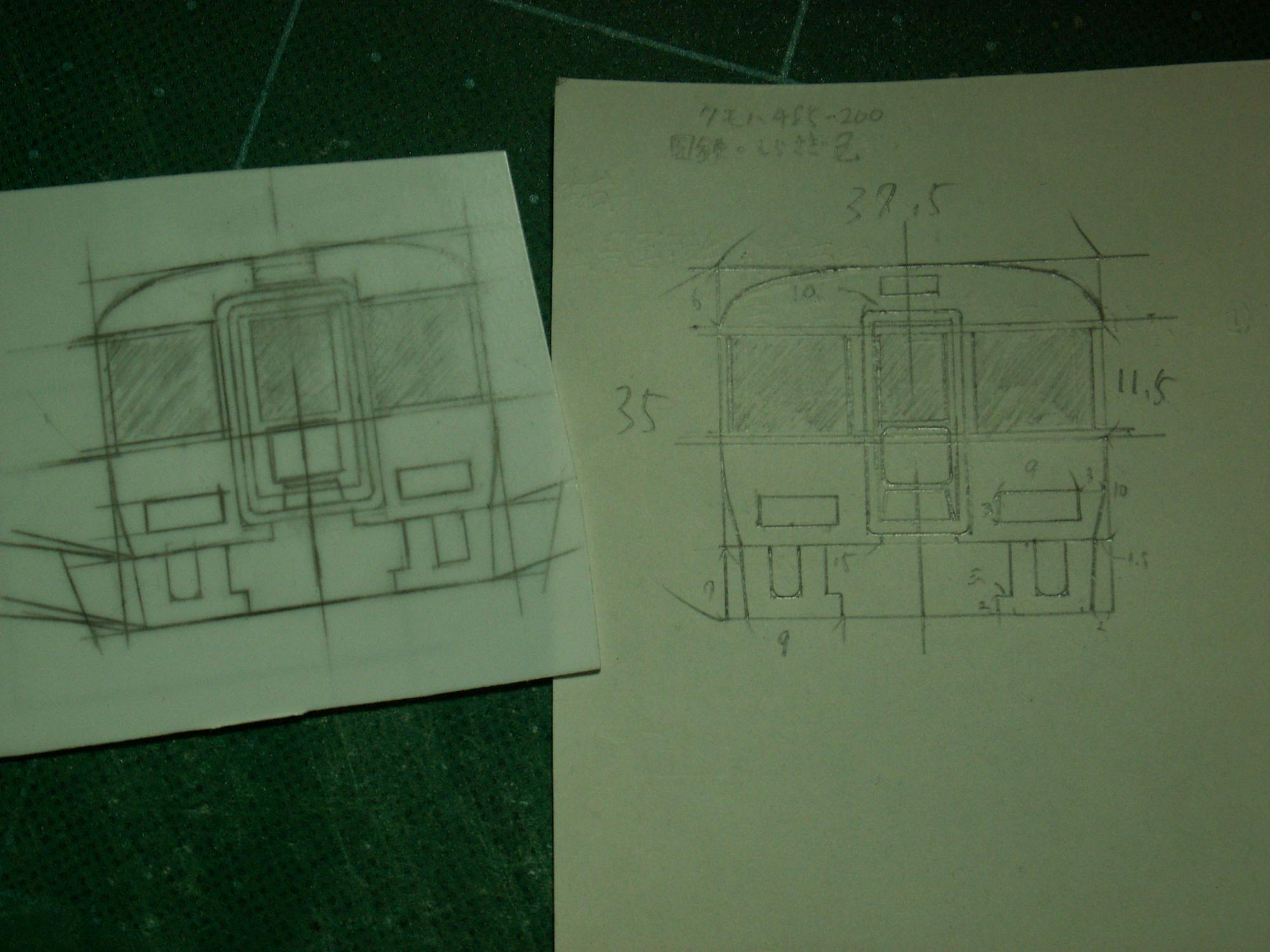 クモハ485-200 顔面設計図