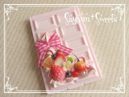 ピンクのチョコミラー