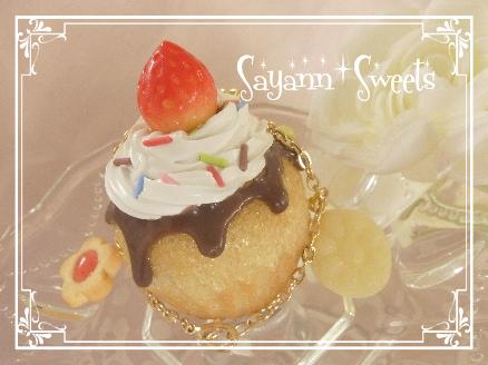 ウレタンカップケーキ3