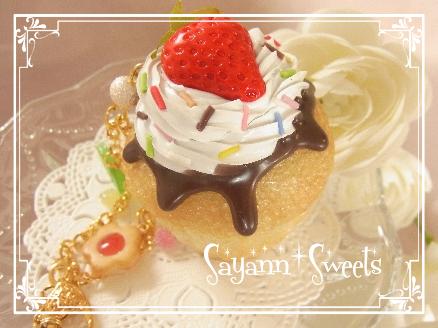 ウレタンカップケーキ