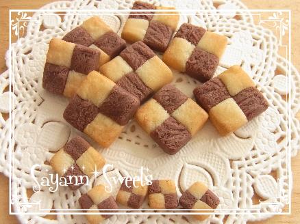 市松クッキー201208