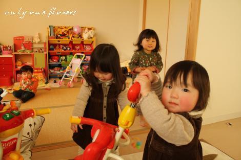 四人四様 おもちゃに夢中☆
