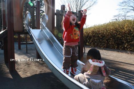 冬にしては暖かな ある土曜日の昼下がり ゴキゲンないちとまの 公園にて