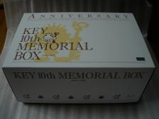 keybox01