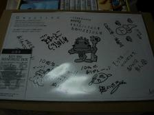 keybox03