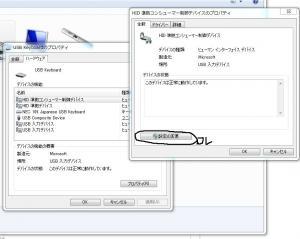 WS000001_20100227232505.jpg