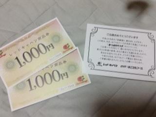 20131002050153c3d.jpg