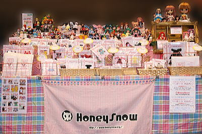 【ワンフェス★レポ】 HoneySnow