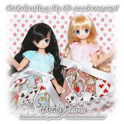 【HoneySnow】13周年を迎えました!! ありがとうございます!!