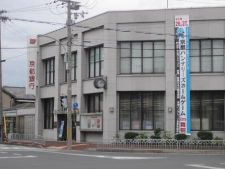 京都銀行西