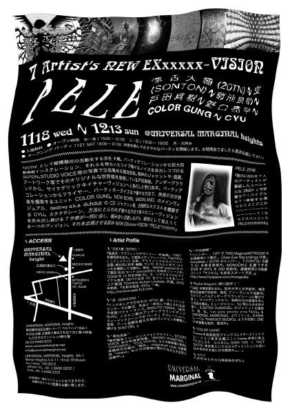 PELE-VER3-2.jpg