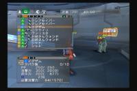 PSPo特典武器[イグザム](σ・∀・)σゲッツ!!