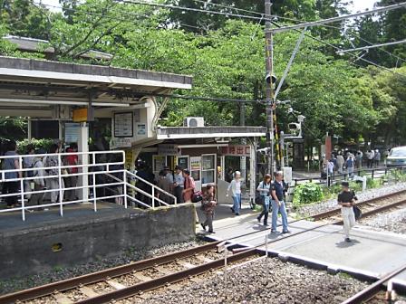 北鎌倉3769