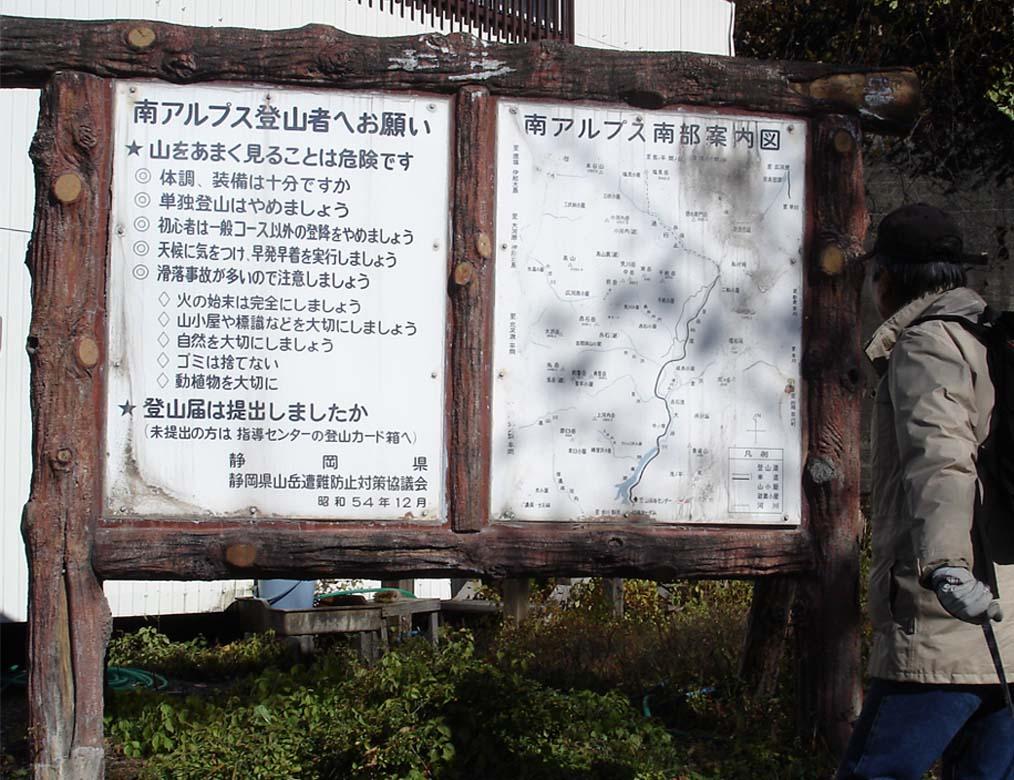 畑薙大吊橋へ②