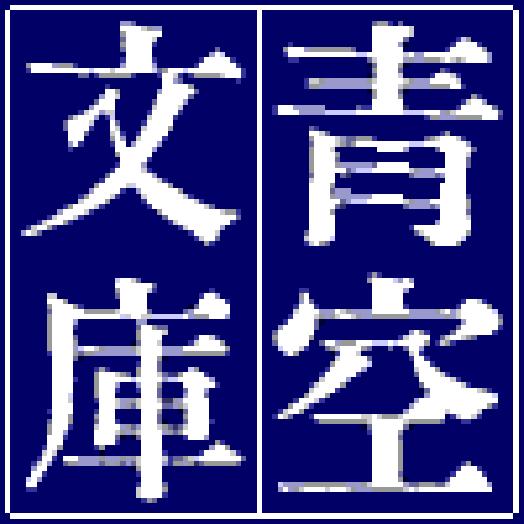 aozora_logo.jpg
