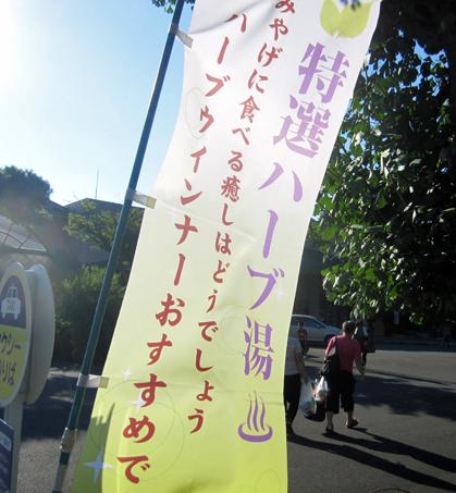 iyashi1109.jpg