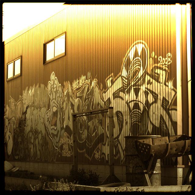 garagewall.jpg