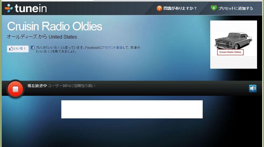 Cruisin Radio Oldies