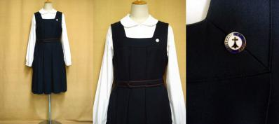 京都聖母学院中学校・高等学校の中古制服