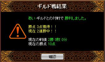 4月22日100GVその2